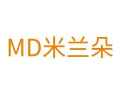 MD米兰朵店铺标志设计