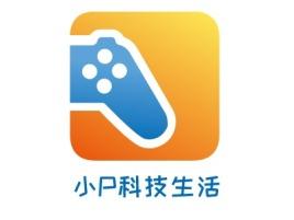 小P科技生活公司logo设计