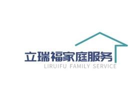 立瑞福家庭服务公司logo设计