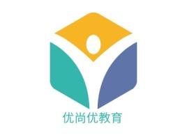 优尚优教育logo标志设计