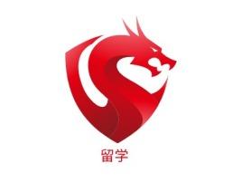 留学logo标志设计