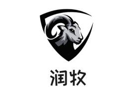 润牧品牌logo设计