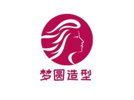 梦圆造型门店logo设计
