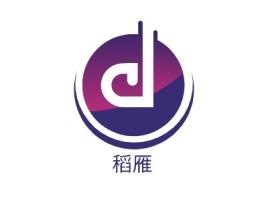 稻雁公司logo设计