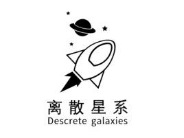 离散星系logo标志设计