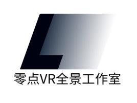 零点VR全景工作室logo标志设计