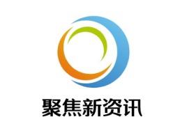聚焦新资讯logo标志设计