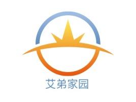艾弟家园公司logo设计