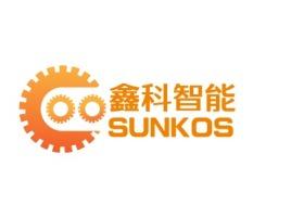 SUNKOS企业标志设计