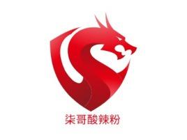 柒哥酸辣粉品牌logo设计