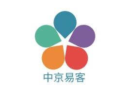 中京易客企业标志设计
