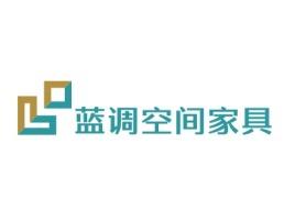 蓝调家具企业标志设计