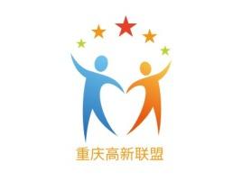 重庆高新联盟logo标志设计