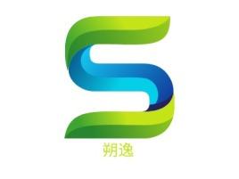 朔逸公司logo设计