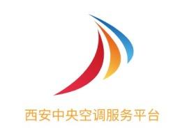 西安中央空调服务平台公司logo设计