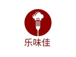 乐味佳店铺logo头像设计