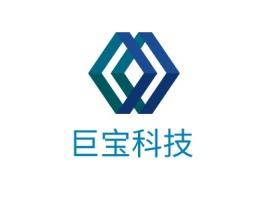 巨宝科技公司logo设计