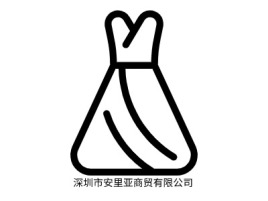 深圳市安里亚商贸有限公司店铺标志设计