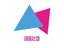 创客社团公司logo设计