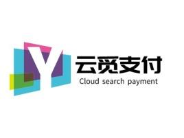 云觅支付公司logo设计