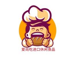 爱尚吃进口休闲食品品牌logo设计
