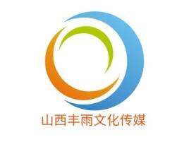 山西丰雨文化传媒logo标志设计