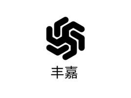 丰嘉公司logo设计