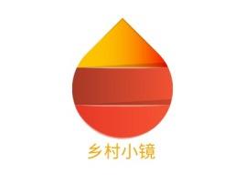 天津乡村小镜品牌logo设计