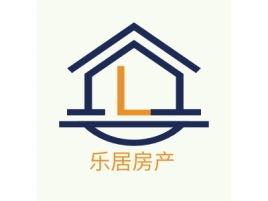 重庆乐居房产企业标志设计