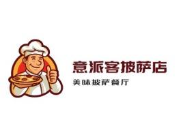 意派客披萨店店铺logo头像设计