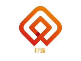 柠露公司logo设计