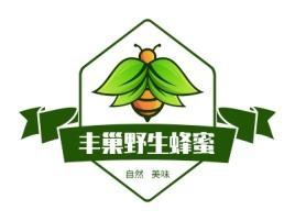 食品品牌logo设计