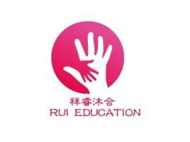 祥睿沐合RUI EDUCATIONlogo标志设计