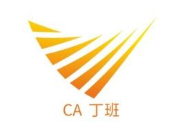 CA 丁班logo标志设计