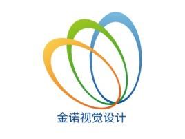 金诺视觉设计logo标志设计