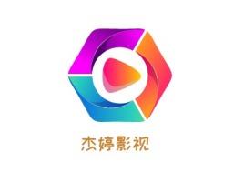 杰婷影视logo标志设计