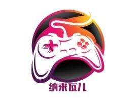 纳来瓦儿logo标志设计