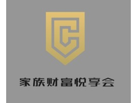 家族财富悦享会公司logo设计