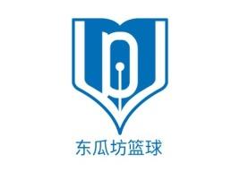 东瓜坊篮球logo标志设计