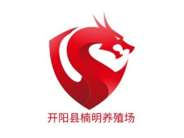 开阳县楠明养殖场品牌logo设计