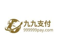九九支付公司logo设计