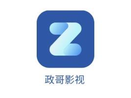 政哥影视公司logo设计