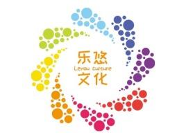 乐悠文化logo标志设计