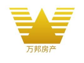万邦房产企业标志设计