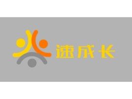 速成长logo标志设计