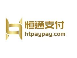 恒通支 付公司logo设计