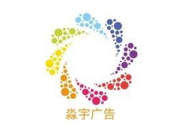 淼宇广告logo标志设计