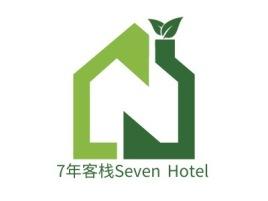 7年客栈Seven Hotel企业标志设计