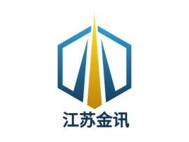 江苏金讯公司logo设计