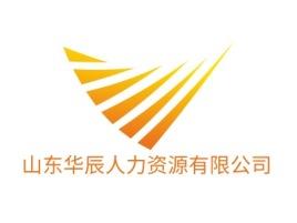 山东华辰人力资源有限公司公司logo设计